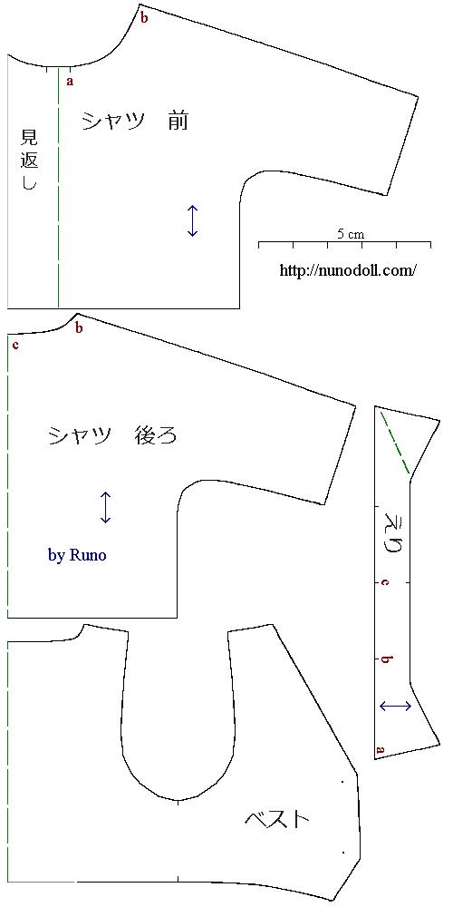 シャツとベストパターン